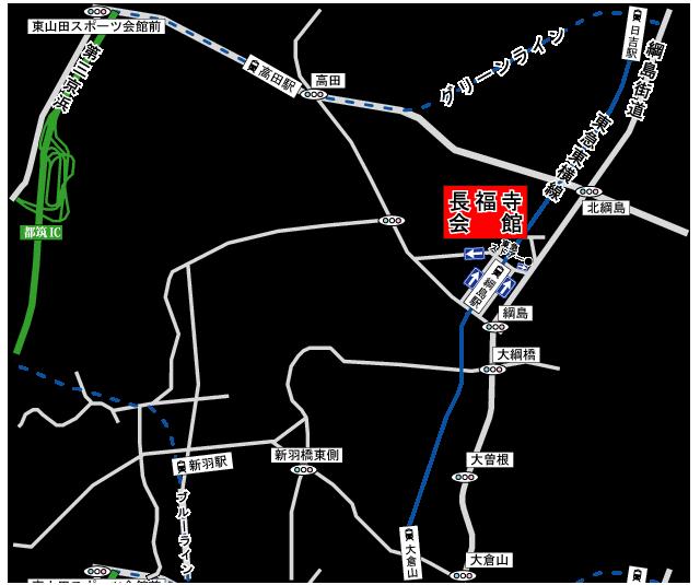 長福寺会館アクセス地図